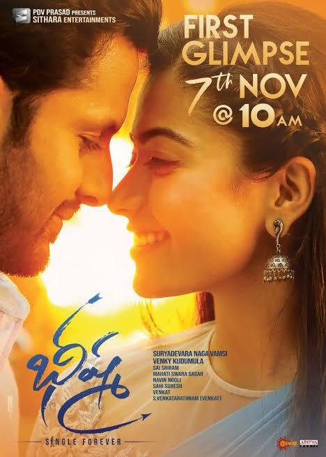 Bheeshma-2021-New-South-Full-Movie-Hindi-Fan-Dubbed-Hindi-Fan-Dubbed-And-TeluguESub-HD